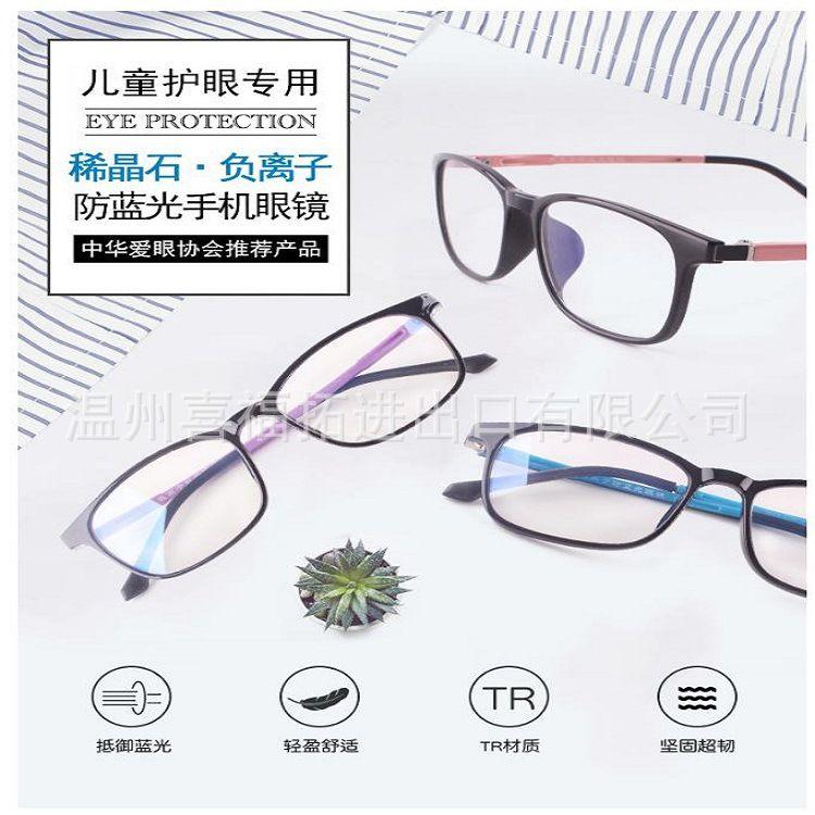 最-低價5-10歲兒童防近視眼鏡7件套含鏡布眼鏡盒眼鏡袋測試工具
