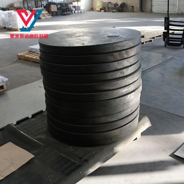 桥梁伸缩缝橡胶支架 圆板式桥梁支架抗震盆式橡胶支架
