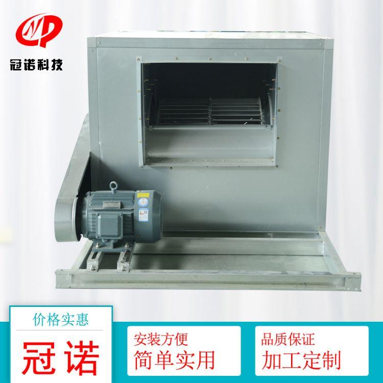柜式离心风机 柜式 风机箱 低噪声 高效 镀锌板 环保 HTFC风机箱