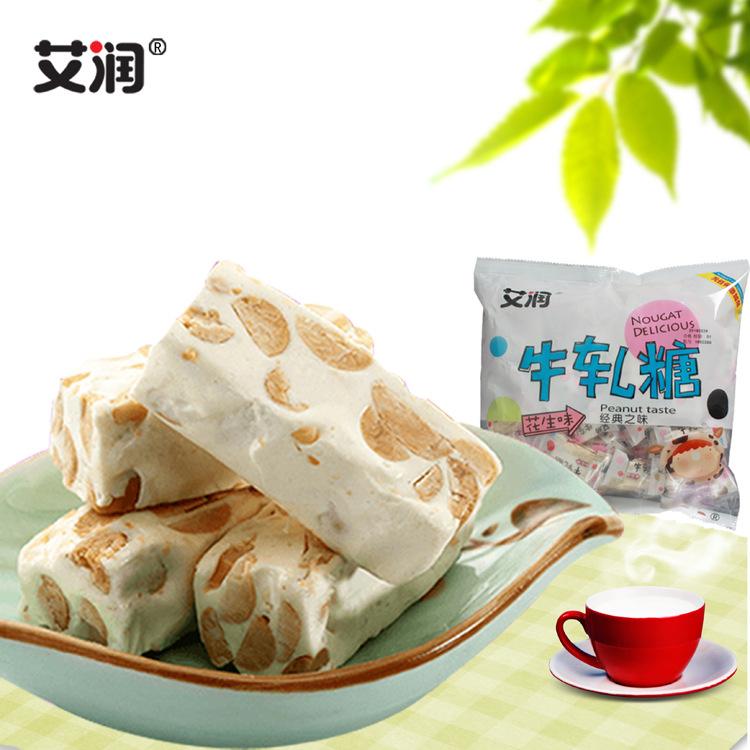 【艾润 牛轧糖】零食品进口奶粉食品正宗牛轧糖花生牛轧糖果500克
