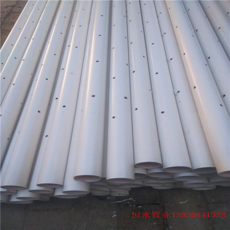 垃圾填埋场PVC打孔渗水管 160开孔PVC渗水管