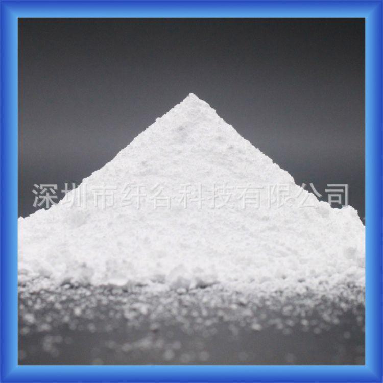 聚四氟乙烯超细微粉不粘涂层油性涂料粉末涂料专用厂家直销