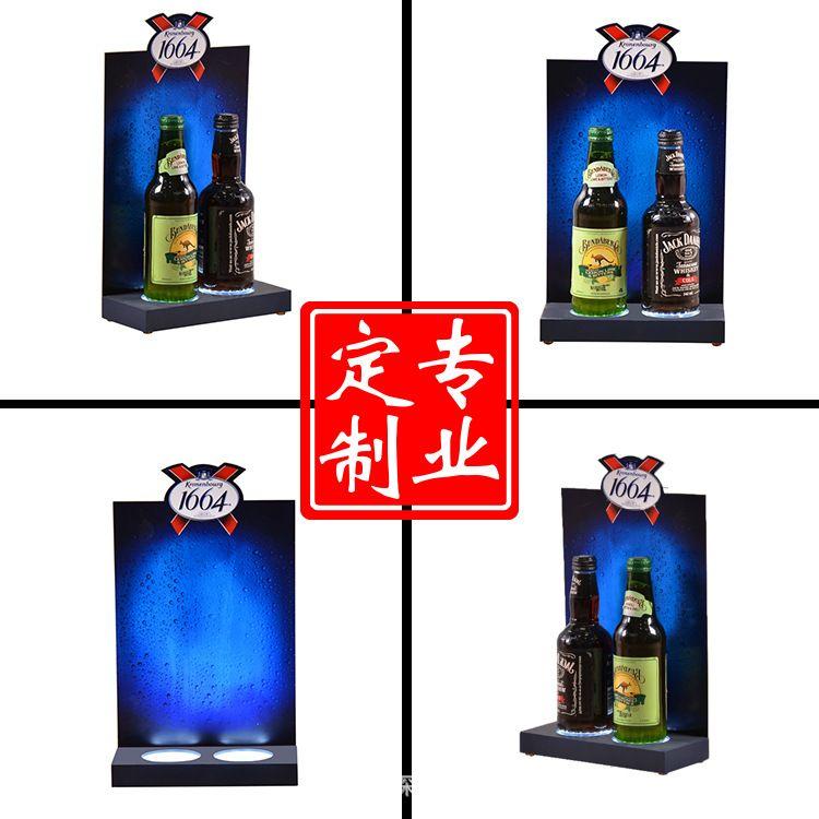 深圳专业亚克力发光产品制作led亚克力酒座促销洋酒酒瓶展示底座