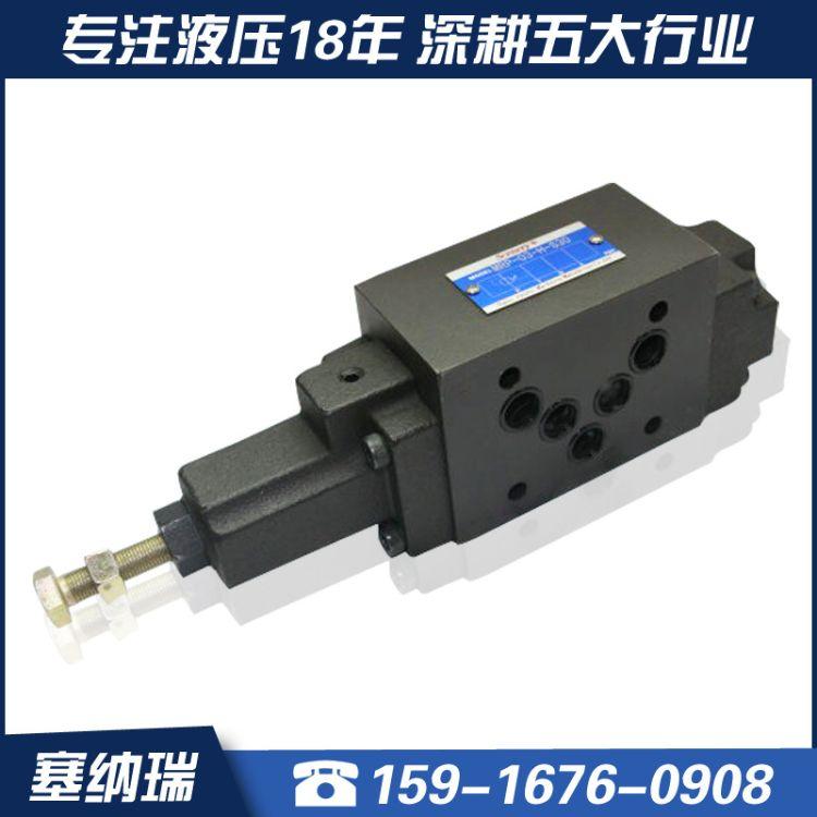 供应液压阀 叠加阀 油研型 MRP-03-H-S30-叠加式减压阀-厂家直销