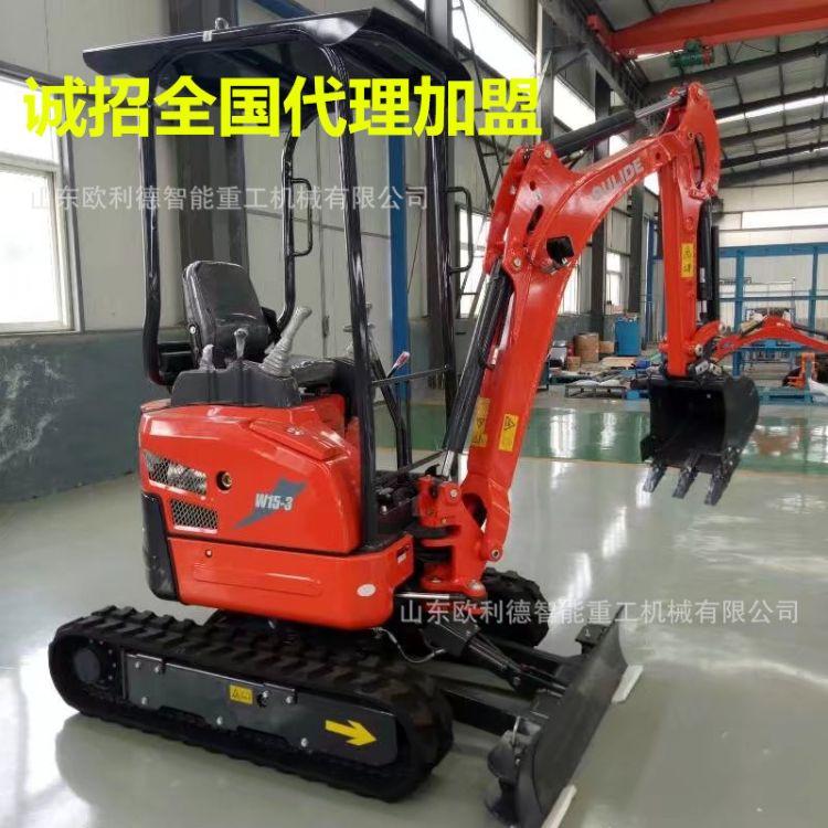 厂家直销全新小型挖掘机 微型挖掘机 履带挖掘机
