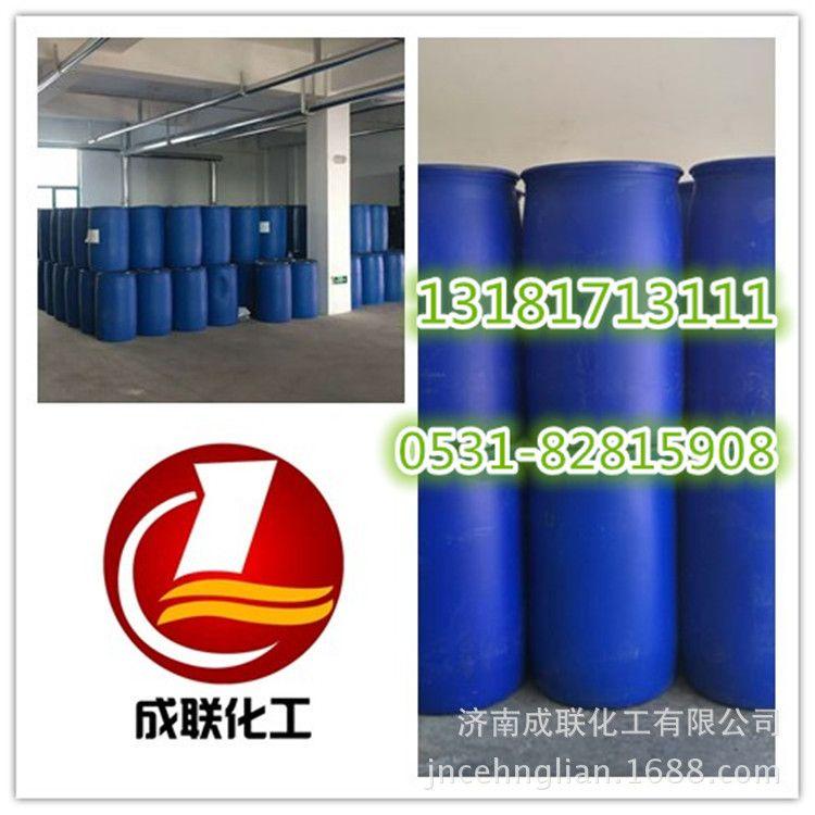 甲基丙烯酸甲酯  双甲 MMA  品质保证 现货供应 甲基丙烯酸甲酯