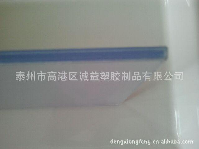 白底本色PVC胶片PVC透明片