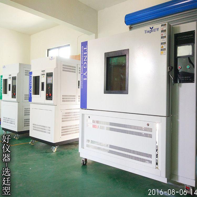 上海厂家供应高低温交变湿热试验箱 实验可程式恒温恒湿试验箱