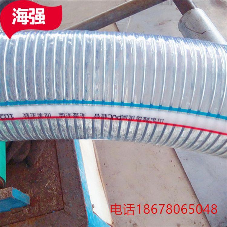 山东海强PVC管钢丝管 无味透明供水管 102mm透名钢丝软管水管