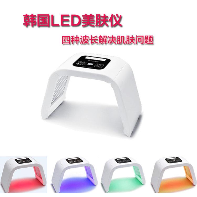 韩国OMEGA LIGH皮肤管理led四色光子嫩肤仪红蓝光动力光谱仪