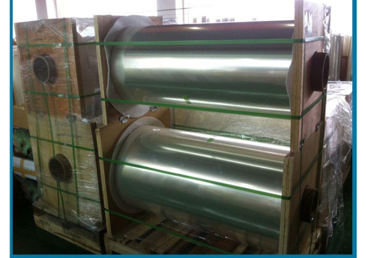 pet聚酯薄膜 白色透明原膜薄膜 厂家直销质量保证可定制