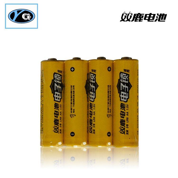 双鹿电池新款碱性5号7号电子锁电池家用防盗密码指纹锁电池干电池