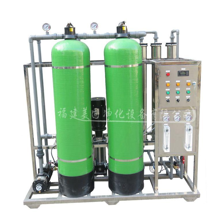 水处理设备0.5吨纯净水