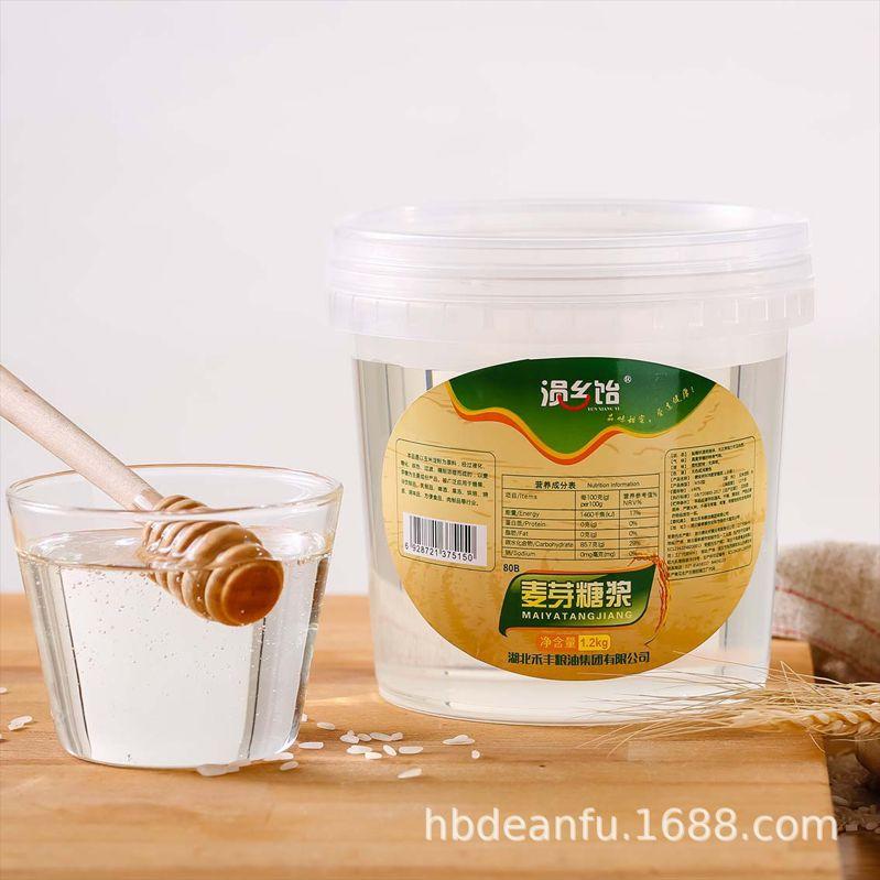 德安府80%透明水麦芽糖浆1.2Kg水饴糖稀翻糖炒板栗大米糖浆包邮