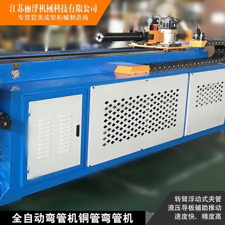 全自动弯管机铜管弯管机SB-63�2A-1S全自动弯管机铜管弯管机