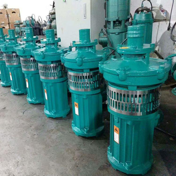 大流量潜水泵 铸铁不锈钢电动潜水泵离心泵 QY型充油式潜水电泵