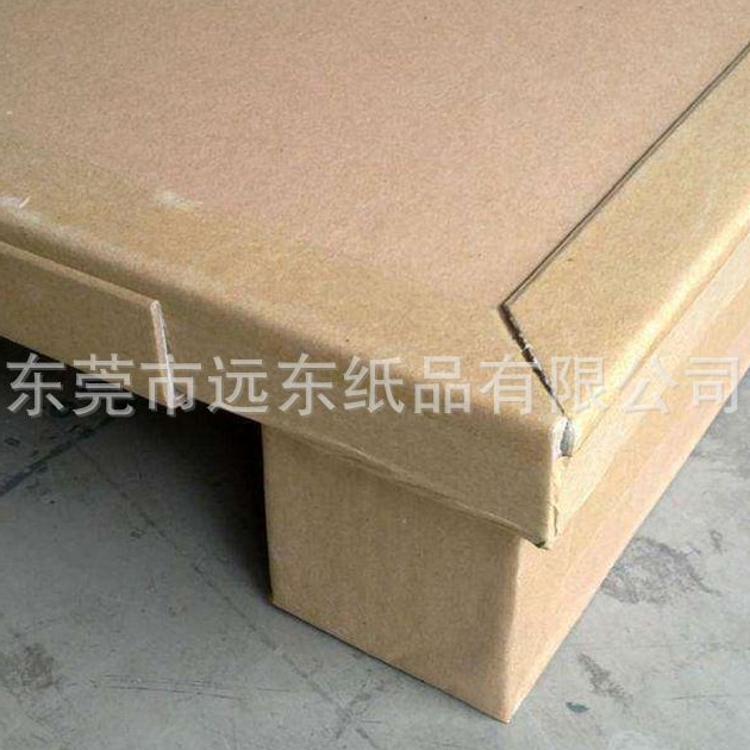 纸卡板纸托盘 生产免熏蒸纸托盘 定制四面进叉纸托盘