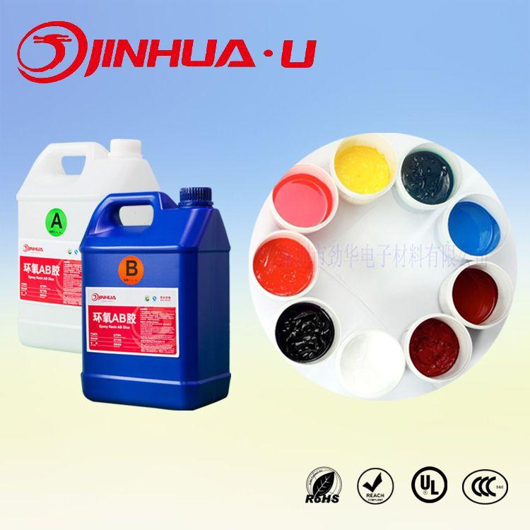 厂家直销 环氧树脂色膏 水晶胶-水晶滴胶专用色浆 环保匀光剂