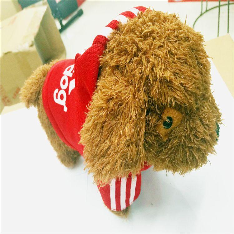 厂家直销会唱歌的泰迪狗 儿童电动泰迪狗毛绒公仔玩偶专柜热卖