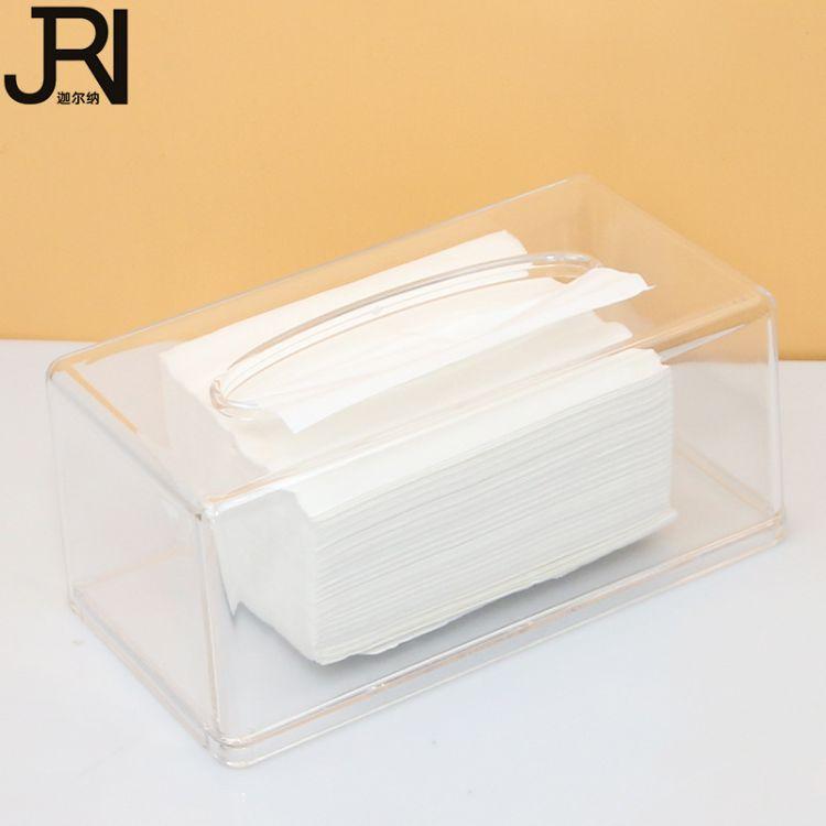 高檔亞克力紙巾收納盒 桌面透明紙巾盒居家酒店抽紙收納盒抽紙盒