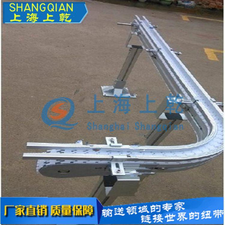 上海供应柔性链板输送机 转弯链板输送机上海生产
