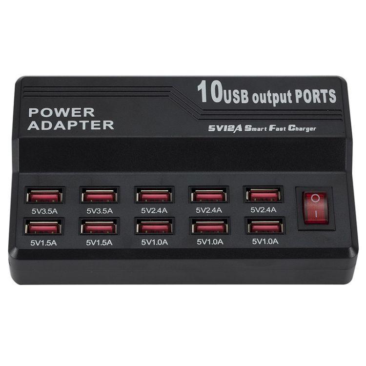 USB10口12A智能充电器 USB极速快充USB充电器手机平板数码充电器