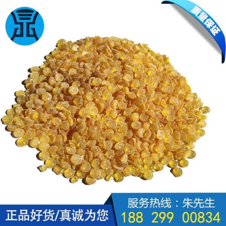 C9石油树脂 SK-120 台湾元良碳9石油树脂 软化点120度 胶粘剂改性