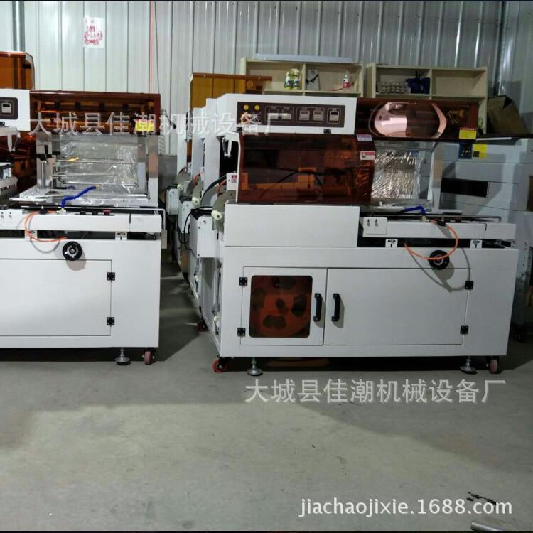 河北全自动热塑膜包装机 饮料全封包装机 电子器械全自动封切机
