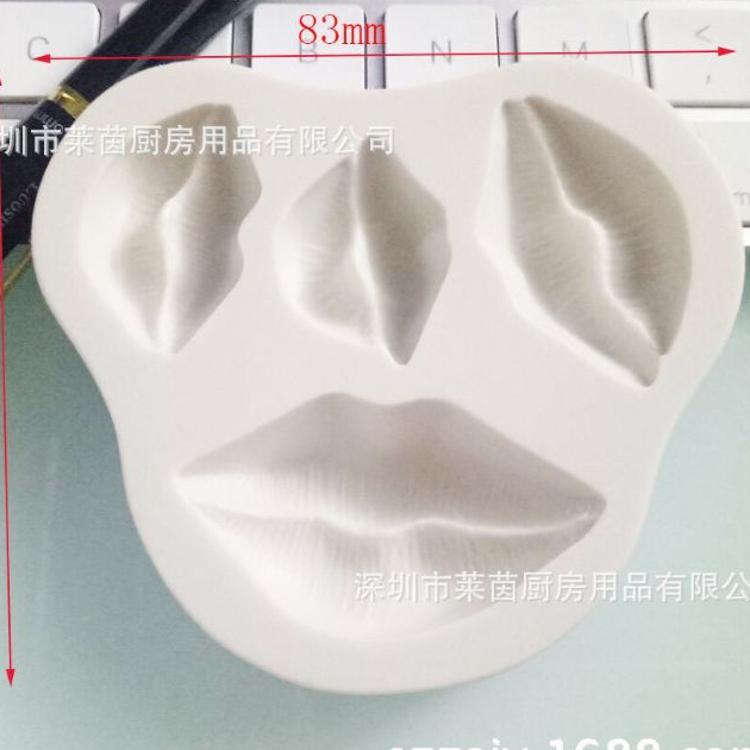 新款情人节l烈焰红唇嘴唇模 蛋糕翻糖硅胶模具 DIY巧克力厨房工具