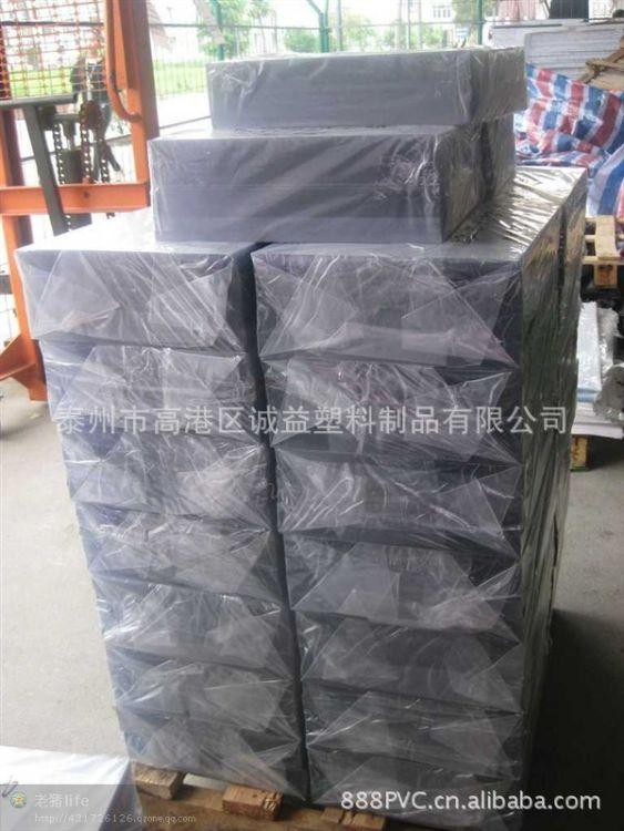 江苏泰州供应高级透明PVC片材/PVC板材