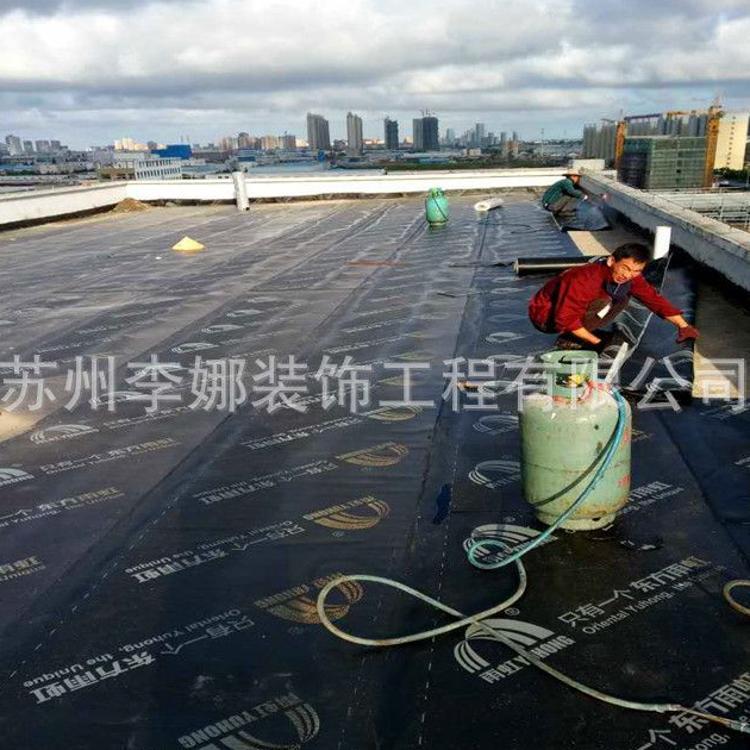 东方雨虹防水卷材sbsapp自粘屋面防水修补屋面堵漏屋面防水