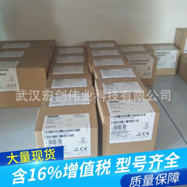 6ES7 288-1SR20-0AA0西门子PLC200模块 6ES7288-1SR20-0AA0