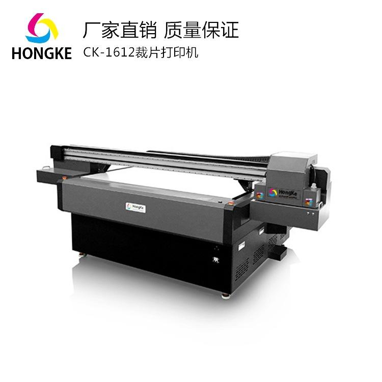供应CK-1612裁片打印机 成衣T恤裁片涂料印花机 万能平板打印机