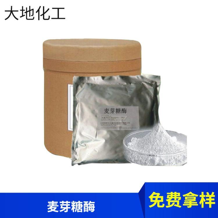 厂家供应麦芽糖酶 酶活力保存率99% 食品级酶制剂