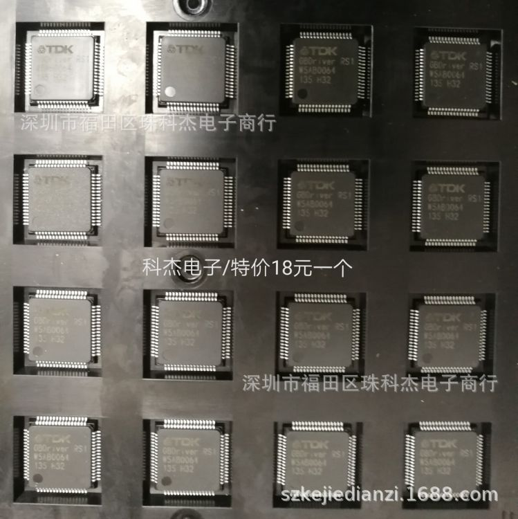 TDK东电化 处理器 Tri-State Dual w5ab0064  bu8651kvt