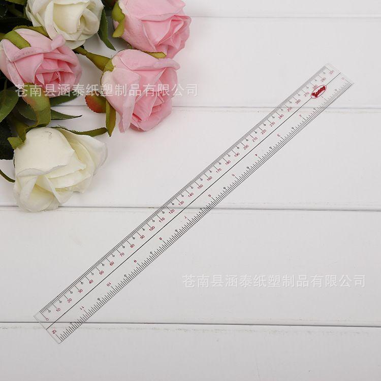 驰能 印刷广告尺子 透明塑料直尺 可弯曲直尺 卡通尺子定制