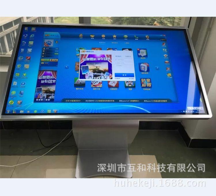 专业84寸触摸一体机多点触摸屏显示器支架式安装电脑版触摸一体机
