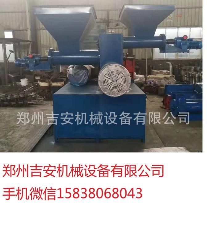 大型泡沫造粒机  冷压块 热熔块造粒机   时产 1000公斤  造粒机