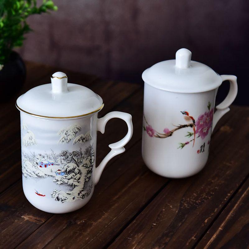 批发骨质瓷会议盖杯 陶瓷茶水杯定制 商务礼品杯子 大容量马克杯