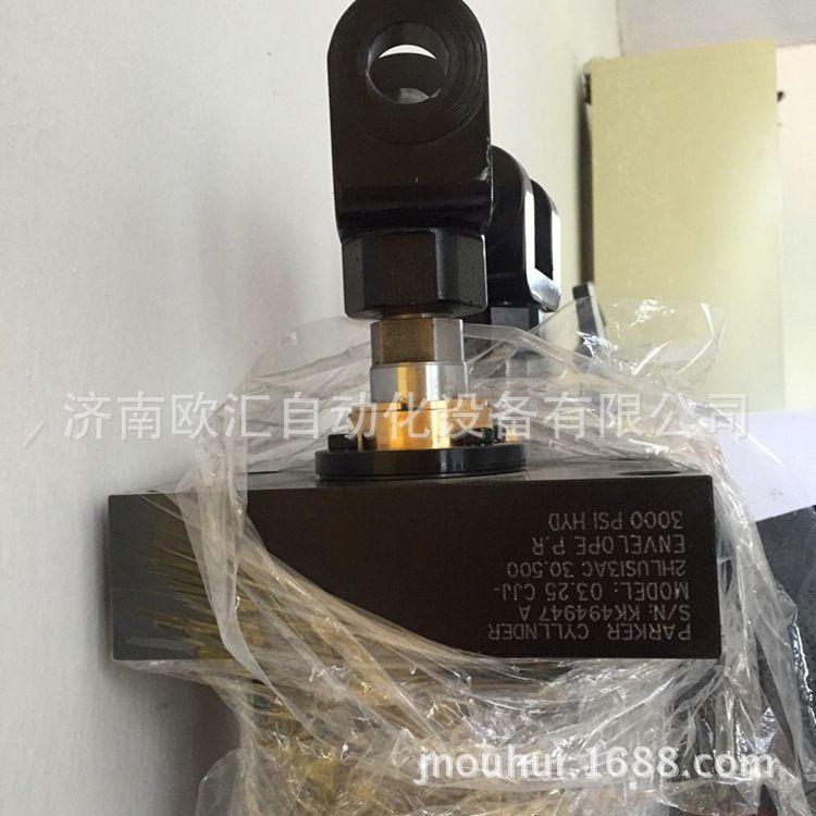 供应装车站专用油缸212HHFHF2412CCAKY液压油缸