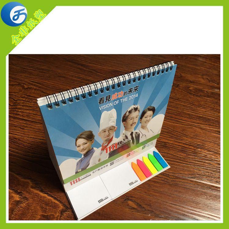 企业创意广告台历定制 高档台历带组合便签 精美专版月历 日历