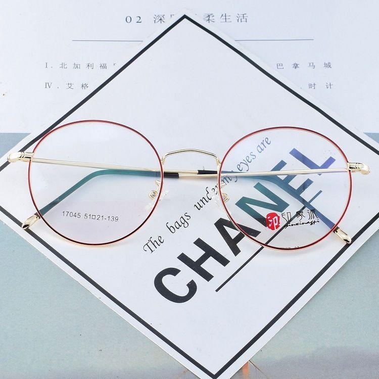 2018韩版文艺眼镜框金属复古眼镜框圆框全框架眼镜近视眼镜框男女