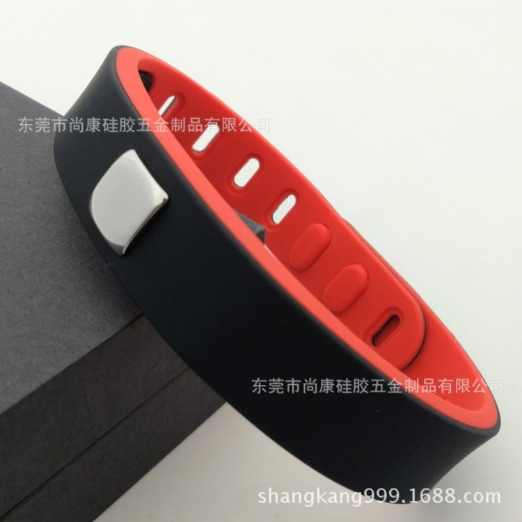 时尚运动新款硅胶手环 量子力能量手环 双色能量手腕带