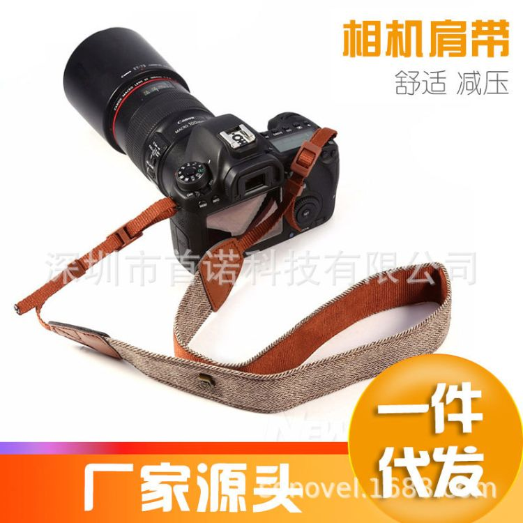 厂家现货直批微单单反数码相机通用棉质舒适加宽加长肩带背带挂带