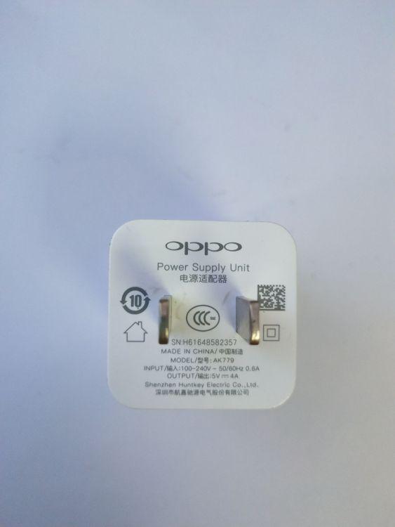 白色塑胶充电器激光镭射 紫外激光镭雕,刻字,激光镭射