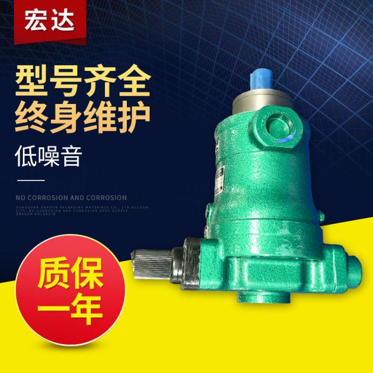 MYCY14-1B变量柱塞泵 超高压轴向柱塞泵机床油泵 供应电动液压泵