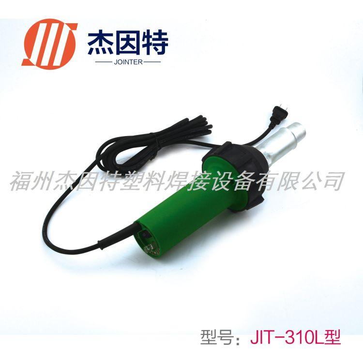 【杰因特】出口型塑料热风焊枪高温高效爬焊机土工膜焊接机JIT310