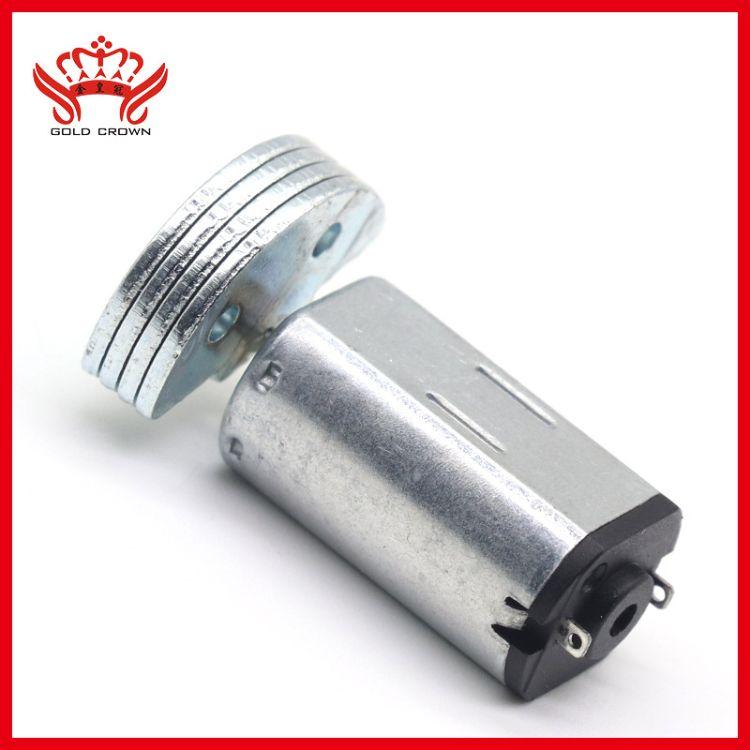电动牙刷专用电机N30,微型电动剃须刀直流马达,n30振动高速马达