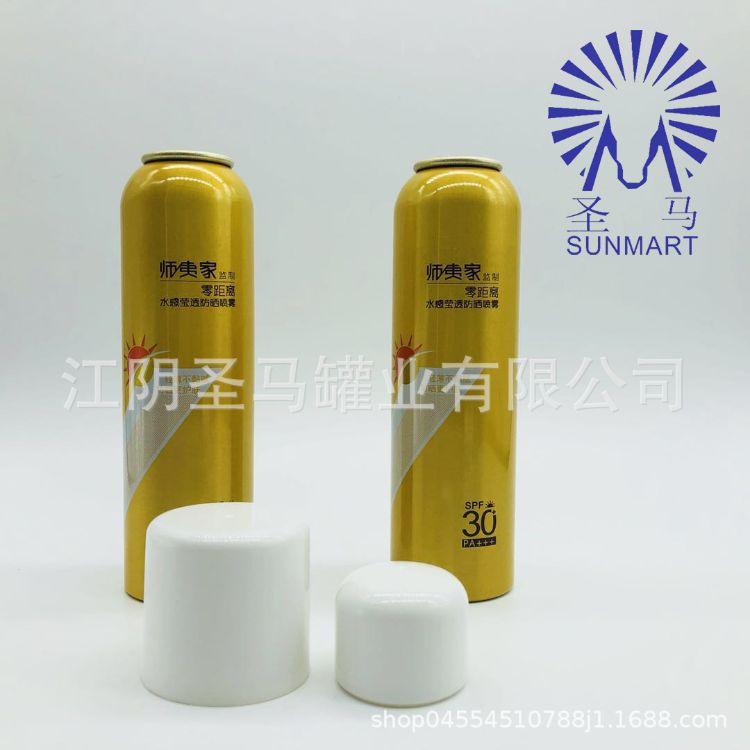 加工定制 雅漾盖 UV 防晒霜喷雾 保湿水喷雾 空气清新剂 OEM
