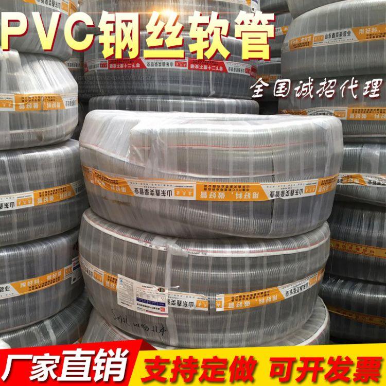 厂家生产pvc透明钢丝管耐寒耐油工程排水管无味螺旋塑料钢丝软管